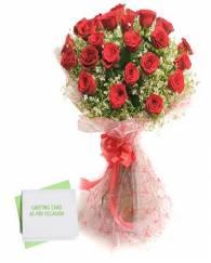 Rose n Greeting Card